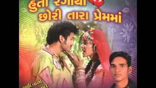 Download Hindi Video Songs - AADIVASI MADAL WAGE RE