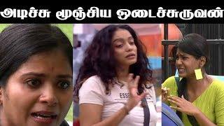 Bigg Boss 3 Tamil Day 9 | அடிச்சு மூஞ்சிய ஒடைச்சுருவன்-ஆவேசமாக பேசிய அபிராமி|2nd July 2019 Bigg Boss