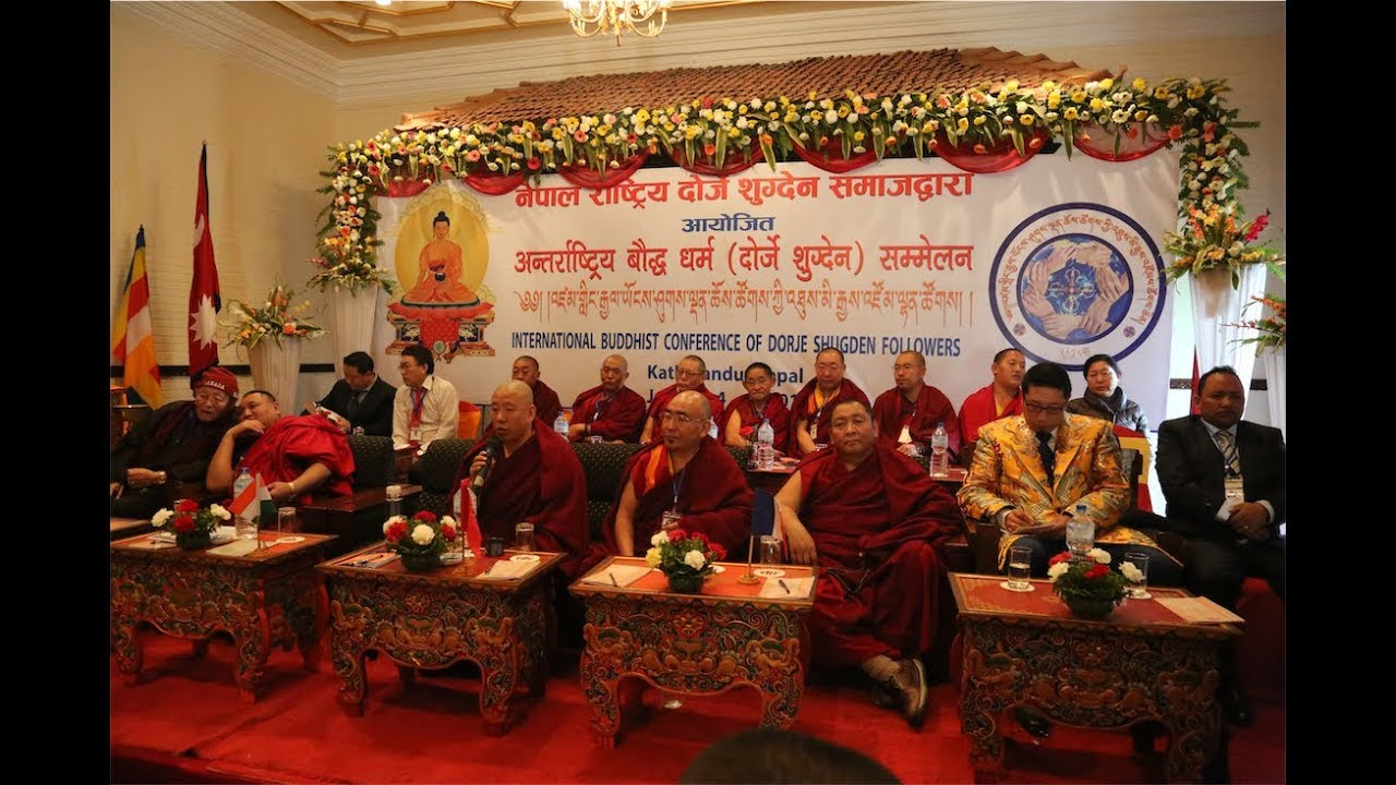 2018 International Buddhist Conference of Dorje Shugden