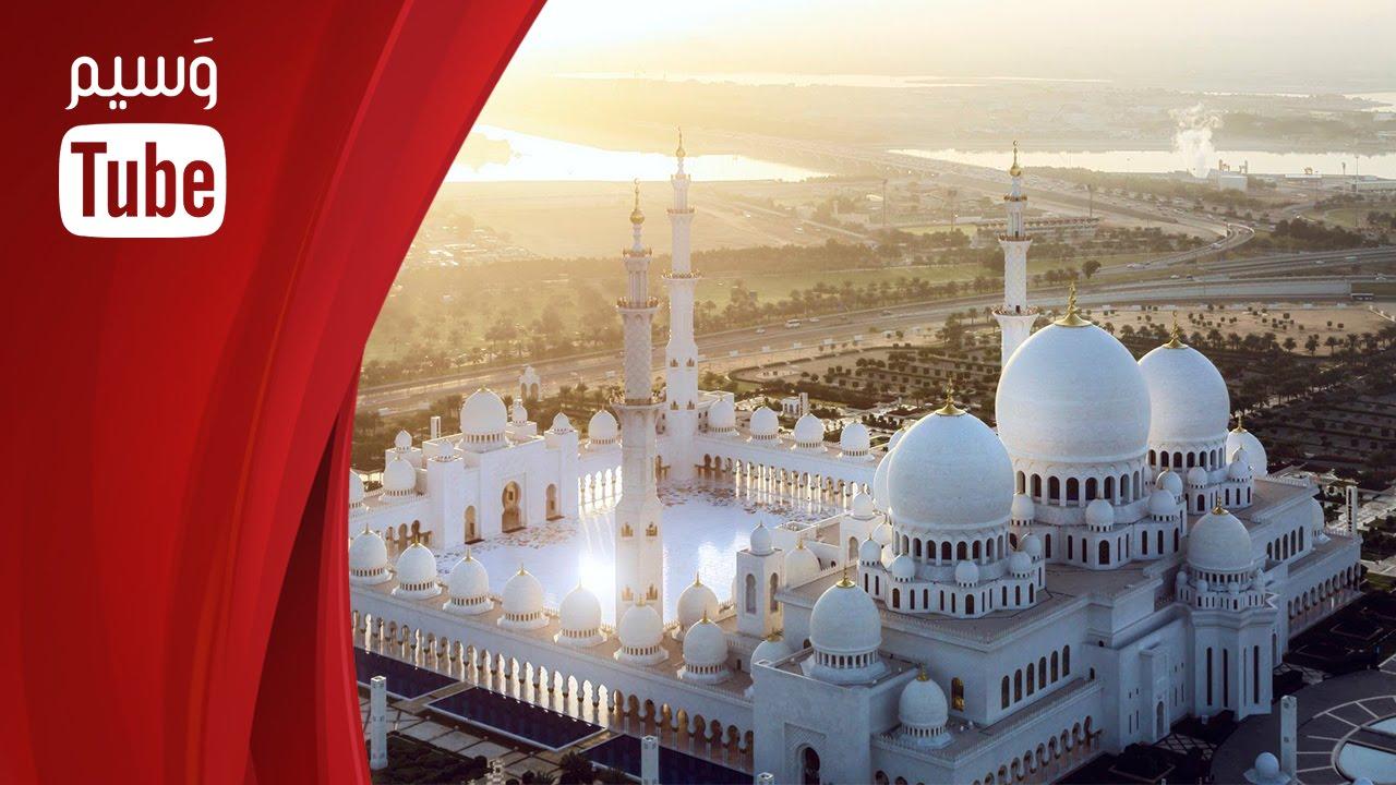 متصل من استراليا يستنكر المعاصي على الإمارات ويرد عليه الشيخ وسيم يوسف
