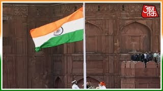Video PM Modi Hoists The Tricolour Flag At The Red Fort | AajTak Special Coverage download MP3, 3GP, MP4, WEBM, AVI, FLV Agustus 2018