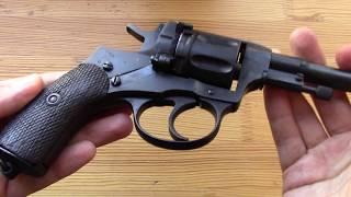 Револьвер системы Нагана обр. 1895 г.