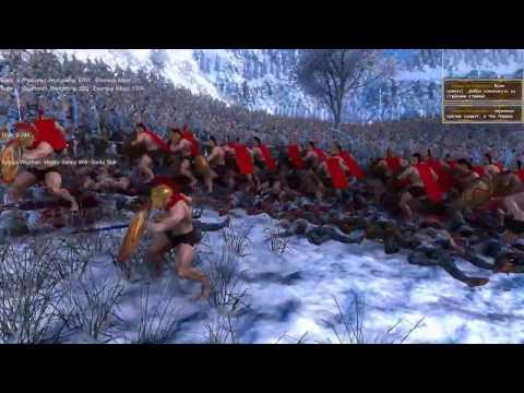 Ultimate Epic Battle Simulator. 300 спартанцев против 10 000 персов.