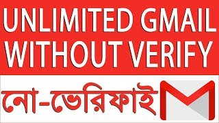 How To Create Gmail without phone verification [Bangla]