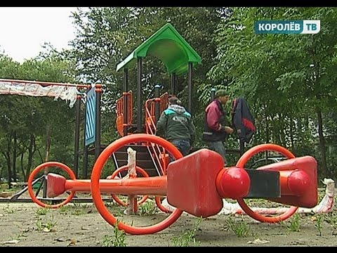 На востоке города установили новую детскую площадку