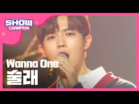 Free Download Show Champion Ep.294 Wanna One - Hide And Seek Mp3 dan Mp4