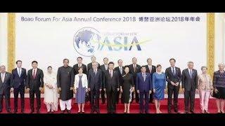 PH to host high-level China-led economic forum this week