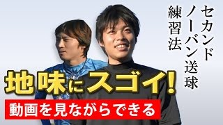 クーニンズ 本日のゲスト:TERU https://twitter.com/terukeyaki?lang=j...