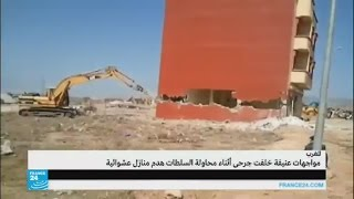 شاهد عملية هدم منازل عشوائية قرب أكادير في المغرب