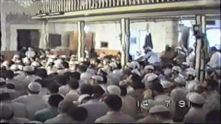 Prof. Mahmud Esad Coşan - Istanbul Iskender Paşa Cami #3 (14-07-91)