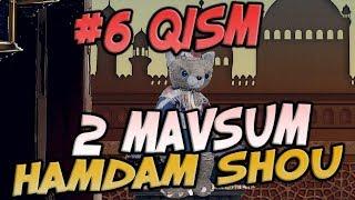 Ham Dam SHOU 2-mavsum (6-qism) (17.09.2017) | Хам Дам ШОУ 2-мвсум (6-кисм)