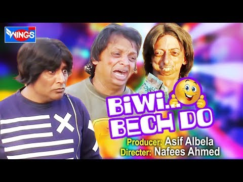 Khandesh Comedy - Biwi Aur Bech Do  - Khandesh Ki Comedy -Malegaon Comedy Movie