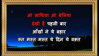 O Saathiya Dil Chura Liya - Karaoke - Saaya - Udit Narayan & Alka Yagnik