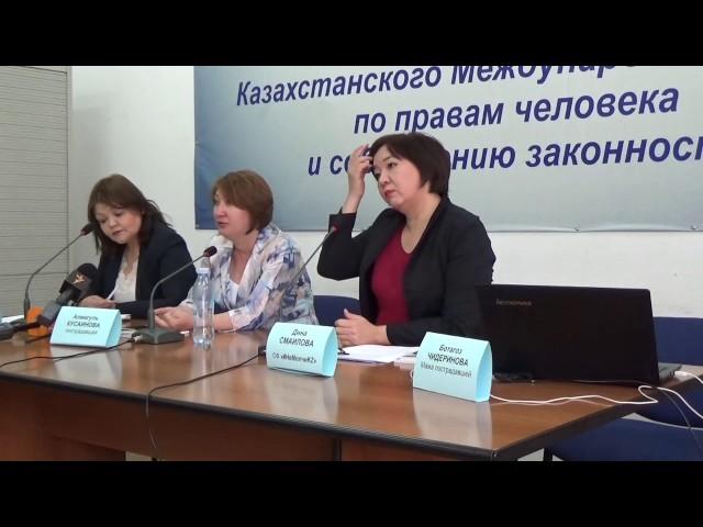 Насилие над женщинами в Казахстане и правоохранительные органы