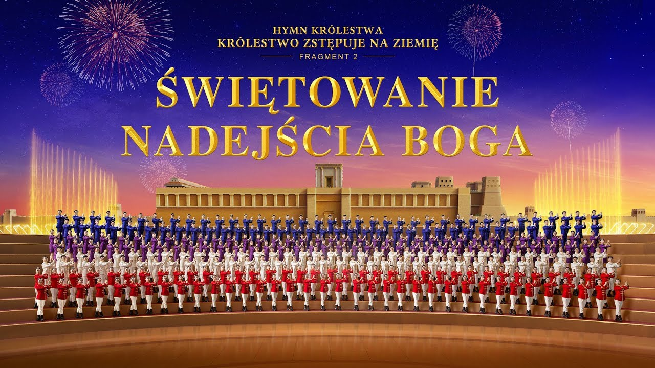 """Chrześcijańska muzyka chóralna """"Hymn Królestwa: Królestwo zstępuje na ziemię"""" Fragment 2: Świętowanie nadejścia Boga"""