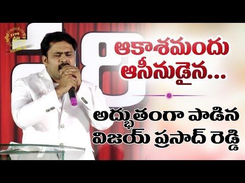 Vijaya Prasad Reddy Live Performance || New Song 2018 - Mulloka MahaYodhudu || DG Media music