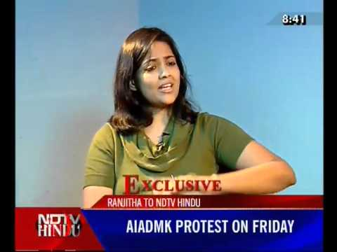 SURVIVING A SCANDAL  2 (3) - EXCLUSIVE WITH RANJITHA - NDTV HINDU