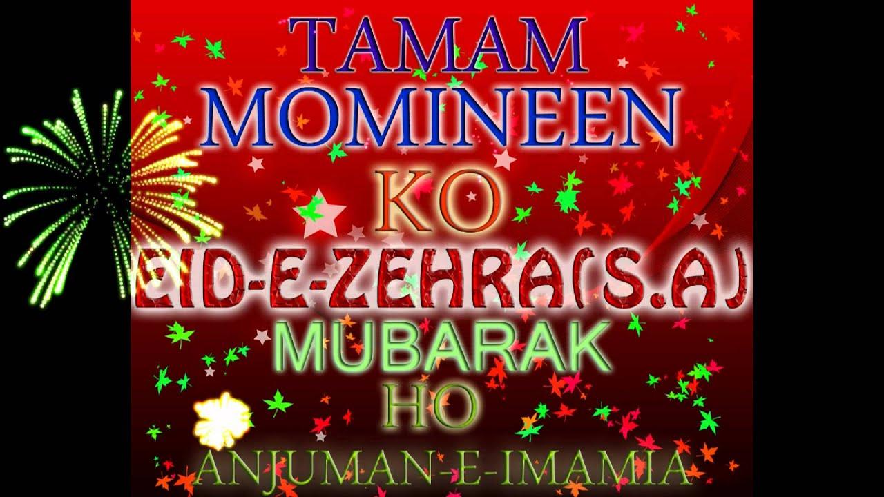 eid mubarak images greetings