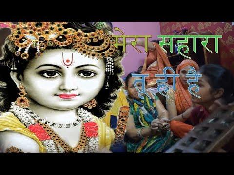 Man mohan murli wale , shri krishna bhajan