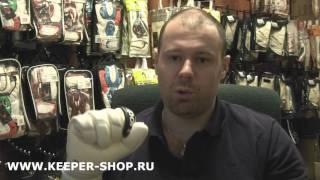 видео вратарские перчатки uhlsport