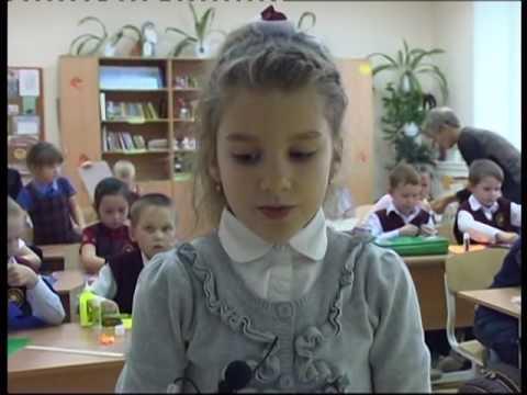 Учитель начальных классов Ольга Анатольевна Пинигина