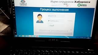 luxdengi.info Отзывы? сайт платит деньги? РАЗВОД? сайт лохотрон ? где заработать деньги?