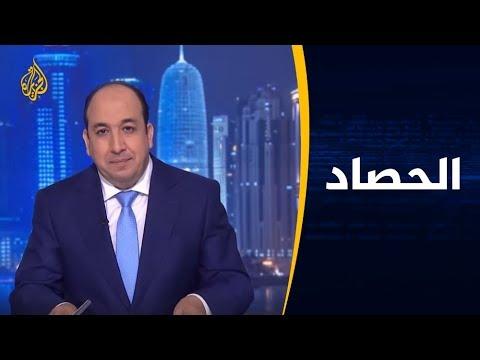 الحصاد-المصريون يرفضون قرار رفع أسعار الكهرباء  - نشر قبل 6 ساعة