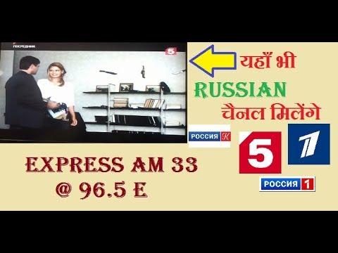 EXPRESS AM33 @96.5°e | एक और Russian सॅटॅलाइट पकड़ा 4 Feet dish