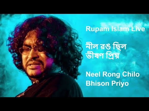 Nil Rang Chilo Bhison Priyo || Rupam Islam || Fossils || Live & Unplugged