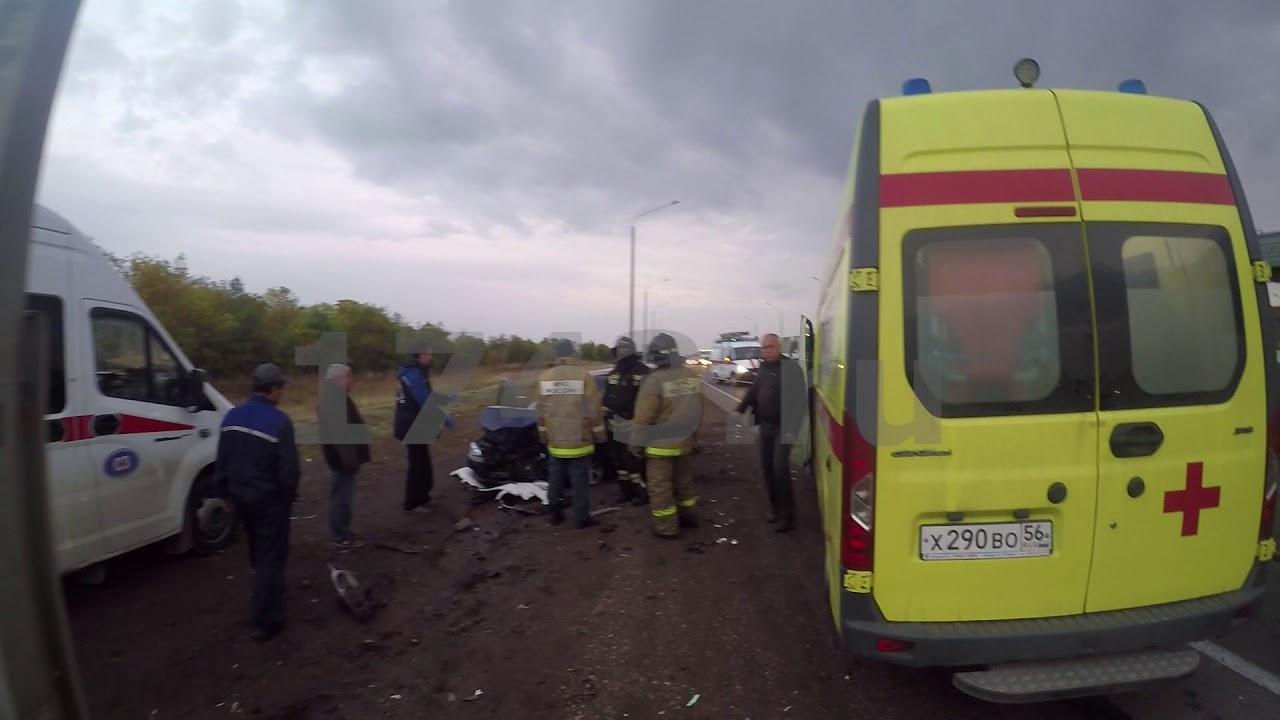 авария на Загородном шоссе