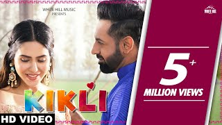 Kikli (Full Song) Carry On Jatta 2 | Gippy Grewal, Sudesh Kumari | Rel On 1st June, White Hill Music