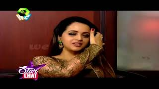 Star chat : bhavana about adam joan | 10th september 2017 |  full episode