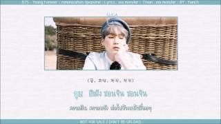 [KARAOKE/THAISUB] BTS (방탄소년단) - Young Forever (EPILOGUE)