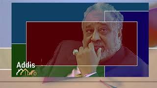 Ethiopia  Sheikh Mohammed Alamoudi  Freed    ሸህ አላሙዲ ዛሬ መለቀቃቸውን ታዲያስ አዲስ ዘገበ   YouTube 360p