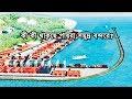 কী কী থাকছে পায়রা সমুদ্র বন্দরে? | Payra Sea Port