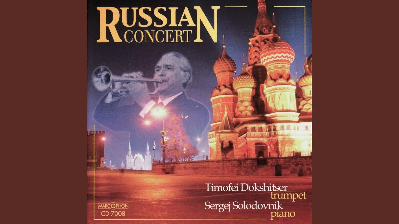 Peskin - Concerto No  1 - Brass Excerpts