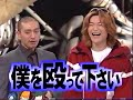 DIVE INTO THE FUTURE R - HEY!×3 (1999) TV show (O~Jiro x Chisato)