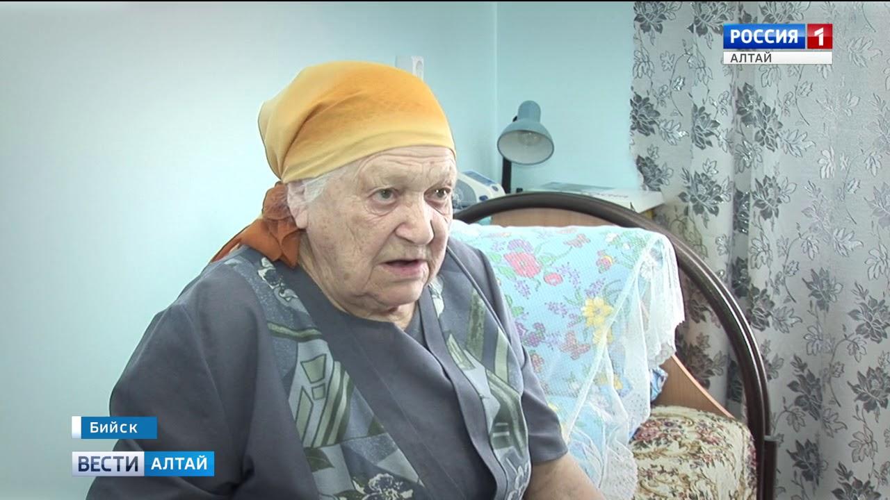 Бийский дом интернат для престарелых специальные дома для одиноких престарелых в курганской области