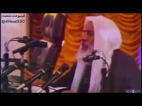 لا فرق بين اعجمي وعربي إلا بالتقوى ابن عثيمين Youtube