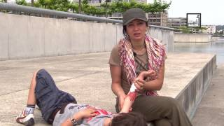 First Aid: Arm Bleeding إسعافات أولية: نزيف الذراع
