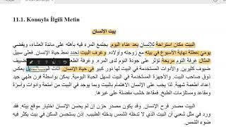 İst #İLİTAM #Arapça 1 / 11.Ünite / Metin Tercüme / ''İNSANIN EVİ ''