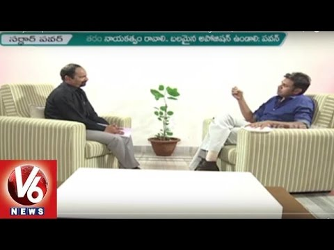 Pawan Kalyan Speaks About His Financial Status And Political Agenda | Exclusive Interview | V6 News
