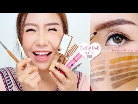 Doovi for Cathy doll real brow 4d tattoo tint