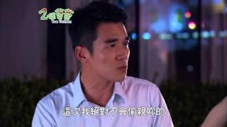 Repeat youtube video 潔癖 - 嚴爵 & 五月天 (兩個爸爸片段DIY MV) 劇場版