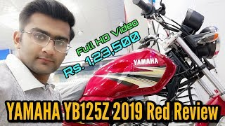 Yamaha YB125Z | 2019 Model | Red | Full Review Full HD