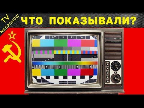 10 самых известных телепередач СССР, которые смотрела вся страна - Ruslar.Biz