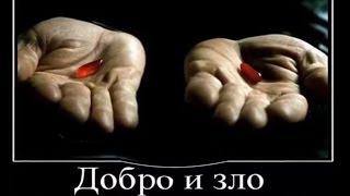 Напряженный поучительный психологический Фильм Эксперимент. Борьба добра против зла уже внутри тебя