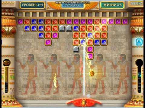 Прохождение Тайна Фараона 1 (4 серия)