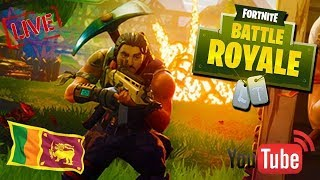 Free Battle Pass#Use Code Nirmal #fortnite #live #srilanka #sinhala #noob