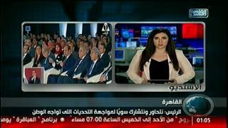 نشرة الواحدة بعد منتصف الليل من #القاهرة_والناس 25 أكتوبر